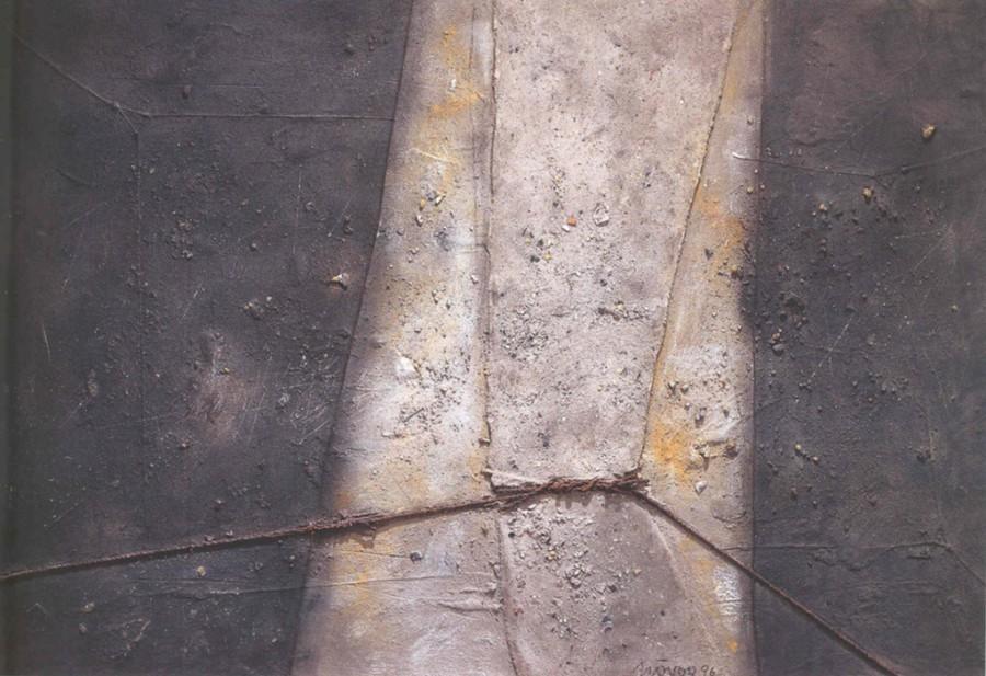 Gran tensión a dominante vertical II, de  Leopoldo Nóvoa