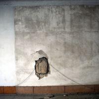 Sen título (La falta), de  Amaya González Reyes