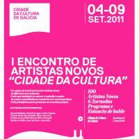 """I Encontro de Artistas Novos """"Cidade da Cultura"""""""
