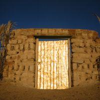Poema del desierto, de  Pamen Pereira