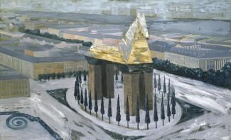 Atalaya Goethe III